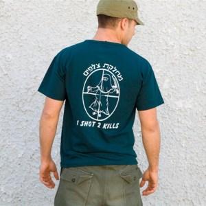 idf-t-shirt