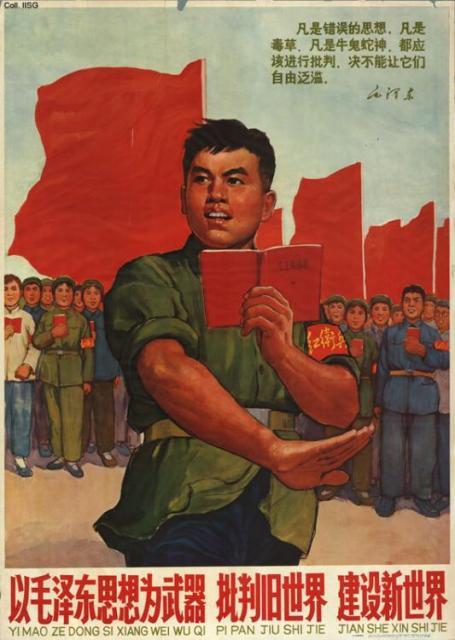 Rode Boekje 1