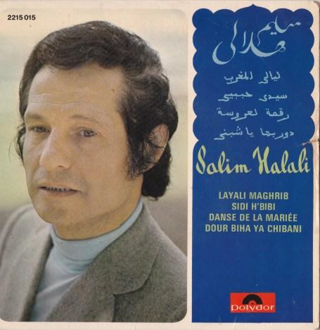muslim wine Salim Halali
