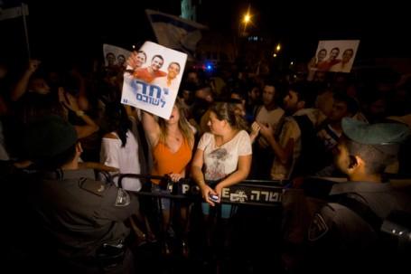 Right wing demo, Jerusalem, 4.7.2014