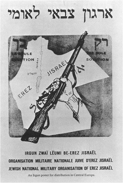EW_Irgun_poster_Erez_Jisrael